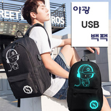 Luminous fashion bag Bicycle bag / electric kettle Bike riding essentials