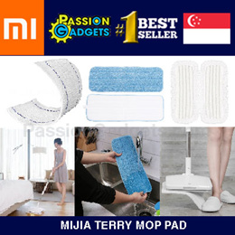 ★Local Seller♥ Replacement Mop Pad For Xiaomi Mijia Handheld Electric Mop♥