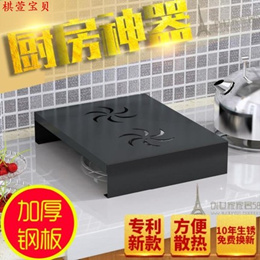 Induction Cooker rack Bracket pedestal Kitchen multifunctional gas stove cover plate microwave oven