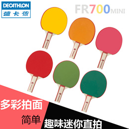 6531684c8a Decathlon beginner mini table tennis penholder racket ARTENGO RAQUETTE FR7