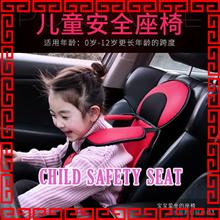 Car Child Seat car seat child kids toddler Safety chair belt