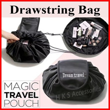 【Cheapest】$2.99 Korean VELY VELY Drawstring Storage Bag ★ High-capacity ★ Travel Organizer ★