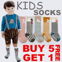 Long Socks - Baby Kids Anti-Slip ( clothes shoes diapers minecraft mamypoko toys )