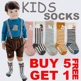 821c0f98e Baby Shoes   Socks