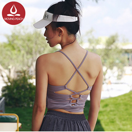 [Moving Peach]Sports vest yoga vest tank top running wear quick dry premium