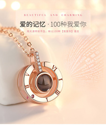 Customizable。The Best Gift for Your Partner,20 styles Memory Necklace 100 languages I love you