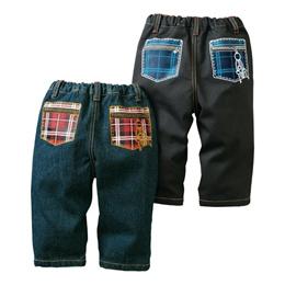 NEW Nissen Boy Denim/Jeans (Different Designs Available!)