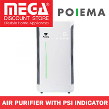 POIEMA P500 AIR PURIFIER WITH BUILT IN PSI INDICATOR / LOCAL WARRANTY