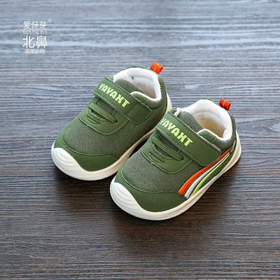 0d94473977ab Qoo10 - Baby Toddler shoes and shoes shoes female 0-1-3 year old boy ...