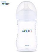 Feeding Bottles - Milk Bottle - Philips Avent 9oz / 260ml WIDE Mouth Pp Feeding Baby Bottle