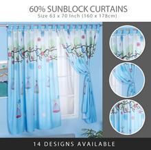 60% Sunblock Multi Purpose Curtains - (Half Length) 160cm X 178cm / 14 DESIGNS