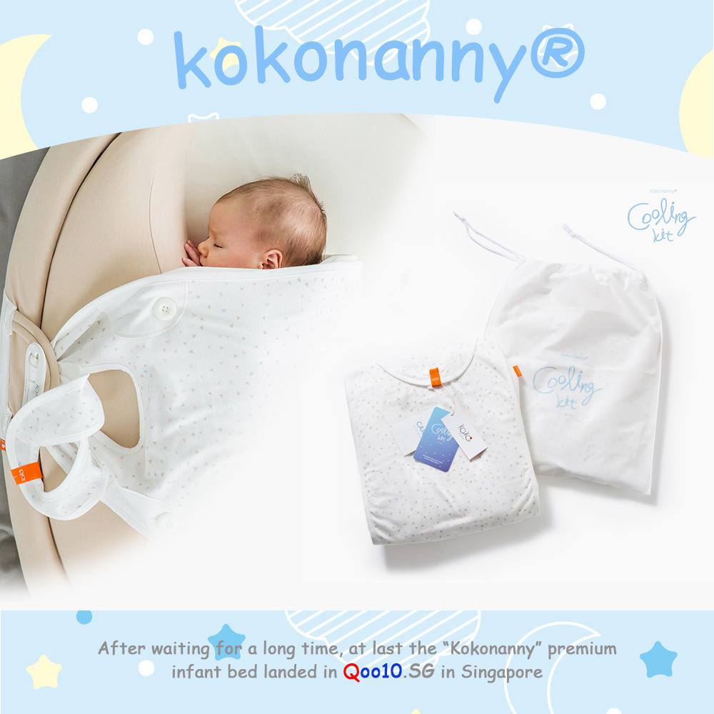 cheaper 5bd31 0d429 Kokonanny Cooling Kit Newborn Baby 3D Air-Pad (Breathable Air-Pad)  Refreshing Sleep for the Summer