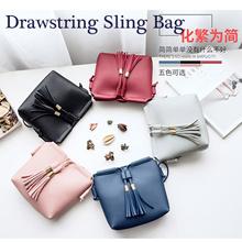 Drawstring Sling Bag Stylist for Women