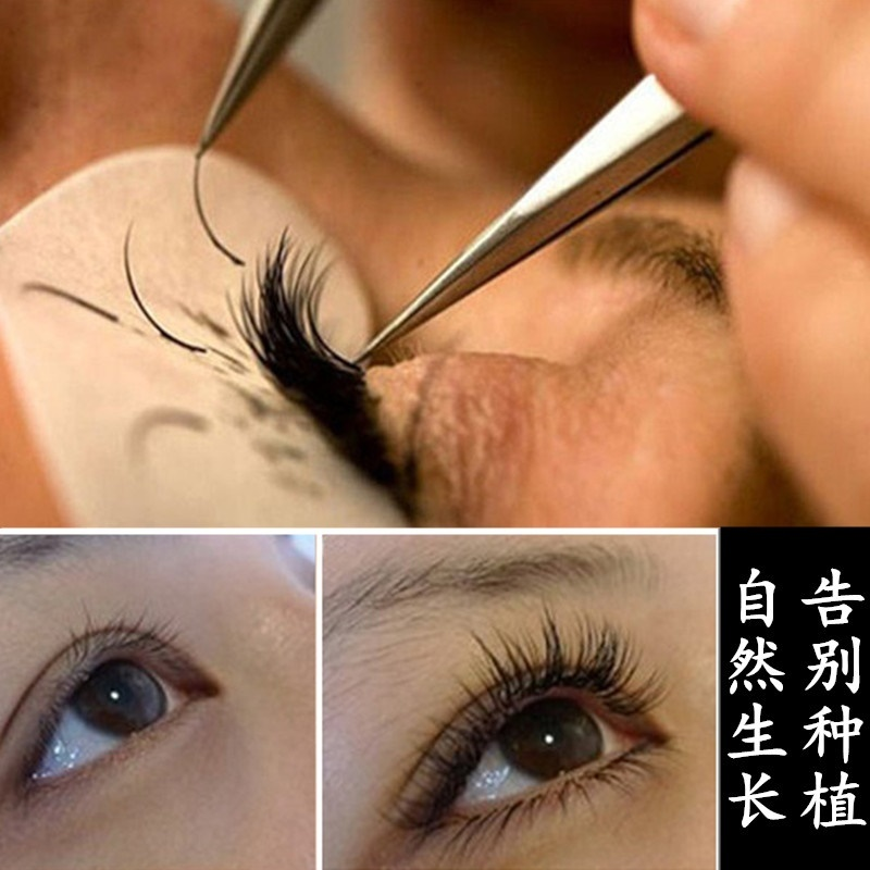 Qoo10 Eyelashes Growth Growth Of Liquid Liquid Super Thick