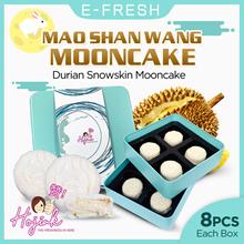 Mao Shan Wang Durian Snowskin Mooncake 8 PCS with FREE COOLER BAG