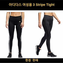 adidas  Womens 3-Stripes Tight
