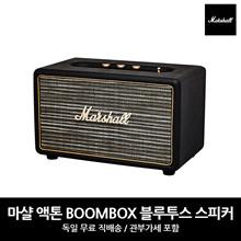 Marshall Acton Boom Box Speaker