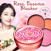 THE SKIN FOOD Rose Essence Blusher [5 Shades]