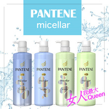 ★女人我最大★ PANTENE micellar pure cleanse/ pure moist  Shampoo/ Treatment 潘婷! From Japan!