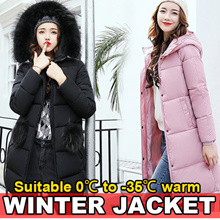 2017★★Womens Winter jacket lex★★Girls KIDS Winter down jacket Mens Thickened down Jacket