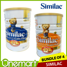 [SIMILAC] [Bundle of 4] 1.8kg Baby Milk Powder ★ Gain Plus 3 / Gain Kids 4 ★