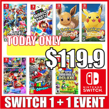 [1+1 Event] Nintendo Switch HT 7 Games Collection / Super Smash Bros / Party / Etc/  No Option Price