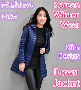 Fashion Korean Down Jacket winter wear ultra light slim design high quality women  hoodie waterproof