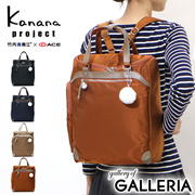 7295674d99 kanana project Active Backpack 2 Way Tote Vertical Type PJ 3 - 3 rd A 4