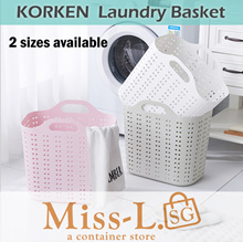 KORKEN-laundry basket/laundry rack/laundry drying rack/laundry bag/laundry/detergent