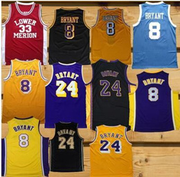 52b25455e6c Kobe Bryant 8 Lakers 24 ball AU member version of the four-star high school
