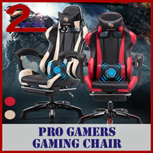 CHEAPEST GAMING CHAIR WITH NO OPTION PRICE! PROFESSIONAL GAMING GAMER COMPUTER STUDY CHAIR