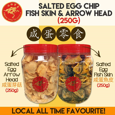 Qoo10 cny special salted egg fish skin salted egg for Salted egg fish skin