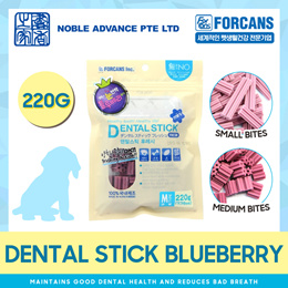 [FORCAN] Dental Stick Blueberry 220g. Maintains Good Dental Health and Reduces Bad Breath.