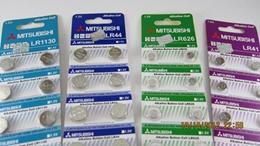 MITSUBISHI Watch Battery★Calculator Battery★Button Battery★Coin Battery★LR41 (AG3)★LR44 (AG13)★LR626★CR2016★CR2025★CR2032 Alkaline n Lithium Battery