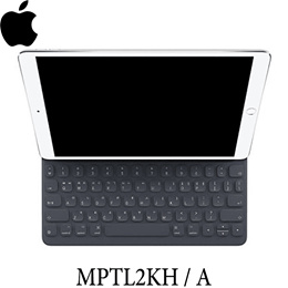 Apple iPad Pro 10.5 Smart Keyboard (MPTL2KH / A) Tablet PC Case  Stand-alone Key  Smart Genuine