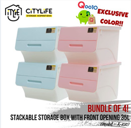 [BUNDLE OF 2] - Citylife Stackable Storage Box with Front Opening 35L  *FREE GIFT - 4L BASKET