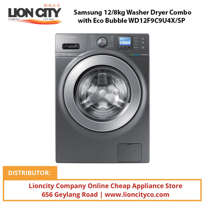 qoo10 samsung 12 8kg washer dryer combo with eco bubble wd12f9c9u4x sp home electronics. Black Bedroom Furniture Sets. Home Design Ideas
