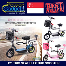 [Local Seller] ★Authorized Seller★  LTA Compliance 12 Trio Seat Electric Scooter