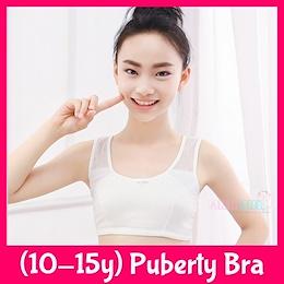 ★Young Hearts Girls Puberty Bra Singlet★Student Underwear Top Teenager Flat Cotton Vest Innerwear