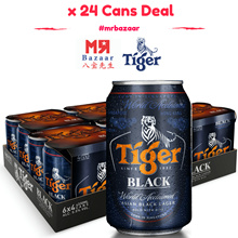 Tiger Black Lager Beer 330ml x 24 Cans