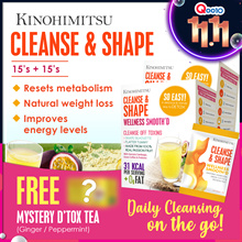 [WONDERBOX] Kinohimitsu Cleanse n Shape (2 Boxes Special) *SlimmingnDtox* + Wonder Box Dtox Tea 14s