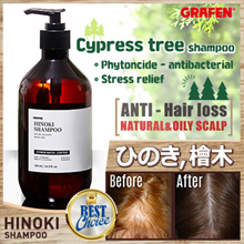 [Grafen] 🌲Cypress tree🌲Hinoki Shampoo 500ml /Hair loss care / Natural antibacterial /Stress relief