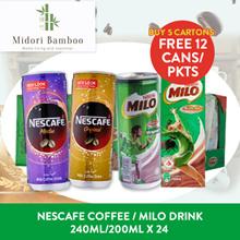 [Midori Bamboo]Nescafe Original/Mocha/latte/ Milo Drink  24Cans - Long expiry Date