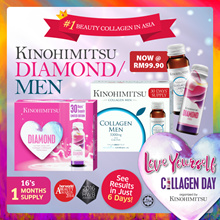 Kinohimitsu 5300mg Collagen Diamond 16s / Collagen Men 16s