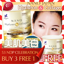 [FWAH! BUY 3 FREE* 1 =$29.50ea*!!!]  ♥#1 BEST-SELLING COLLAGEN ♥RESULTS GUARANTEED* ♥35-DAYS UPSIZED