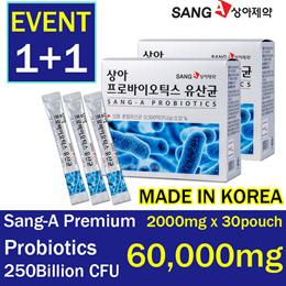 🔥Korean Food🔥30day 1Box🔥[SANGA]★Sang-A Probiotics 250Billion CFU Probiotics diet health
