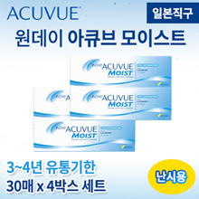 One Day Acuvue Moist toric × 4 box set for astigmatism | contact lens one day disposable contact lens 1day contact lens astigmatism contact