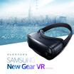 [삼성] 뉴 기어 VR 4 [SM-R323N]