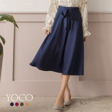 YOCO - High-Waisted Tie-Front Maxi Skirt - 182398