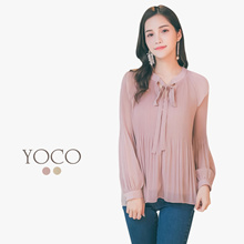 YOCO - Ribbon Detailed Long Sleeve Blouse-180194